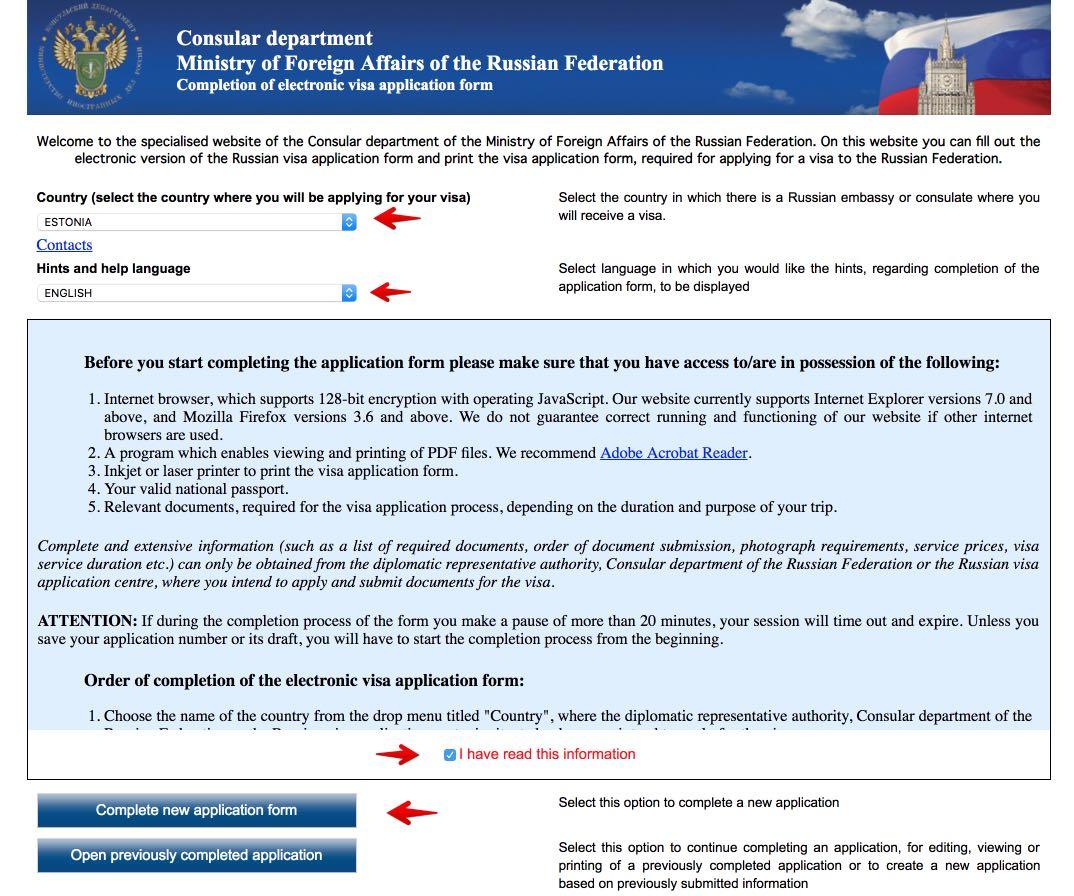 Taielik Vene viisataotluse vorm 1