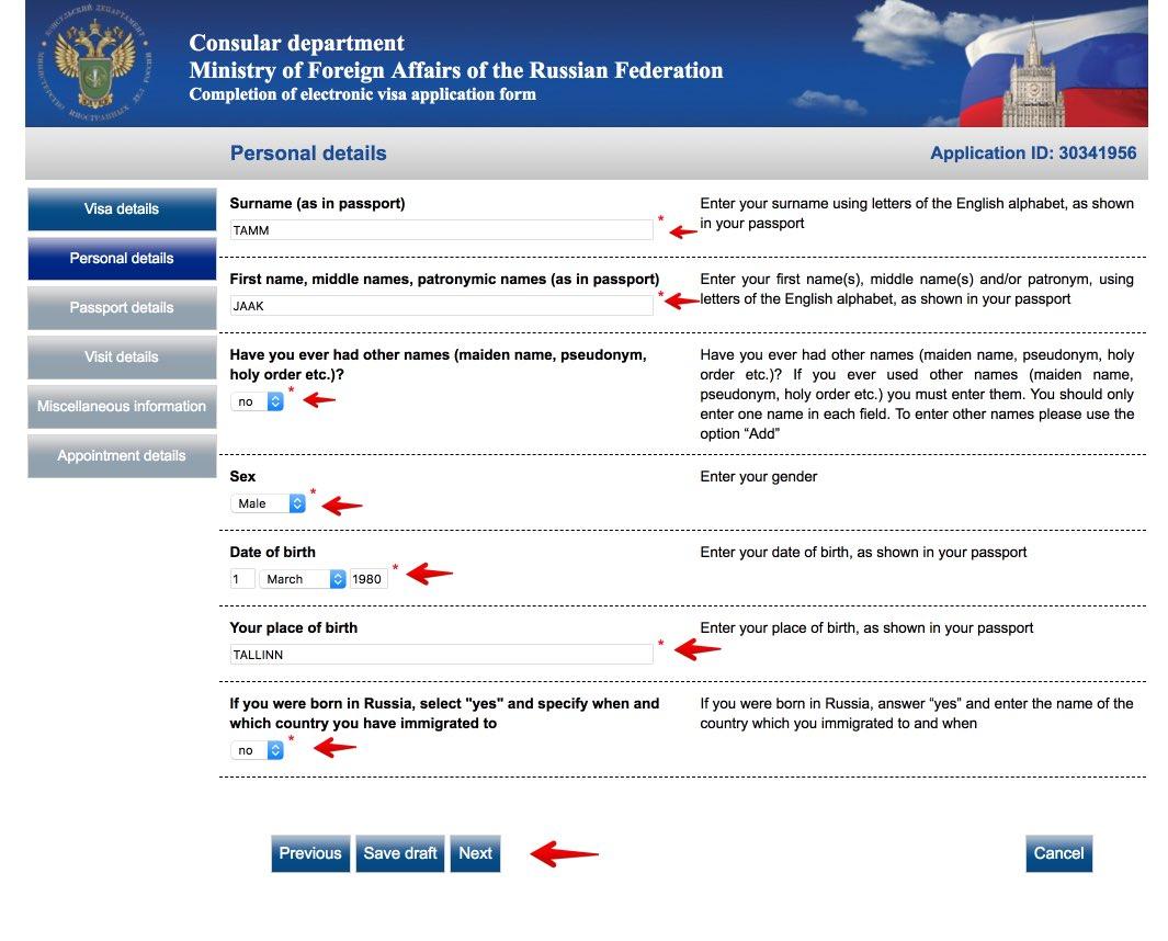 Taielik Vene viisataotluse vorm 4