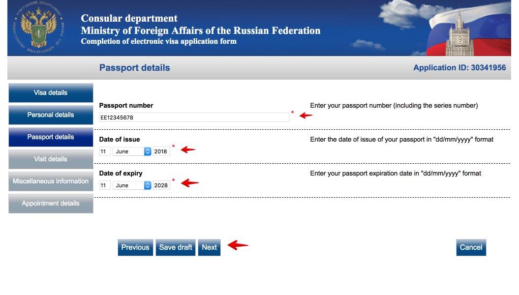 Taielik Vene viisataotluse vorm 5