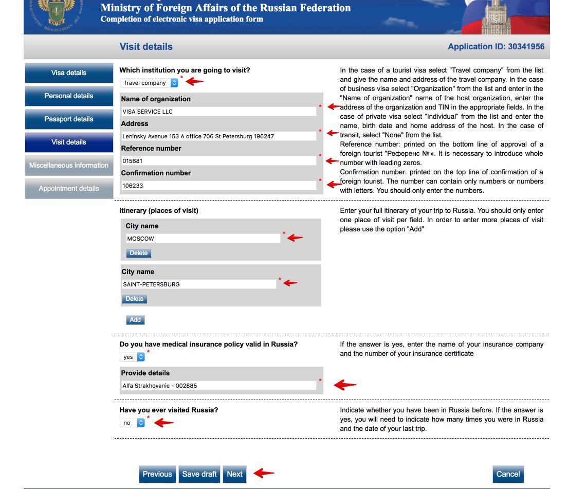 Taielik Vene viisataotluse vorm 6