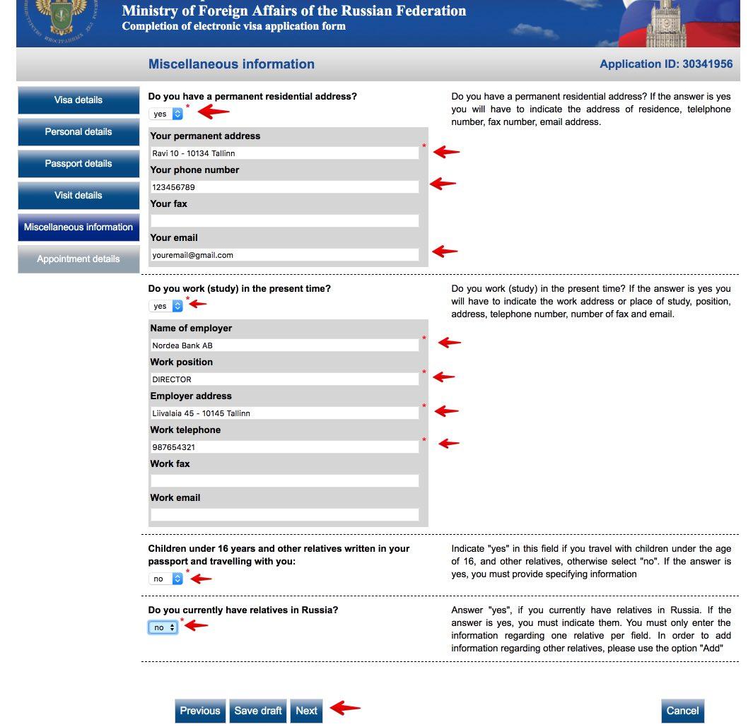 Taielik Vene viisataotluse vorm 7