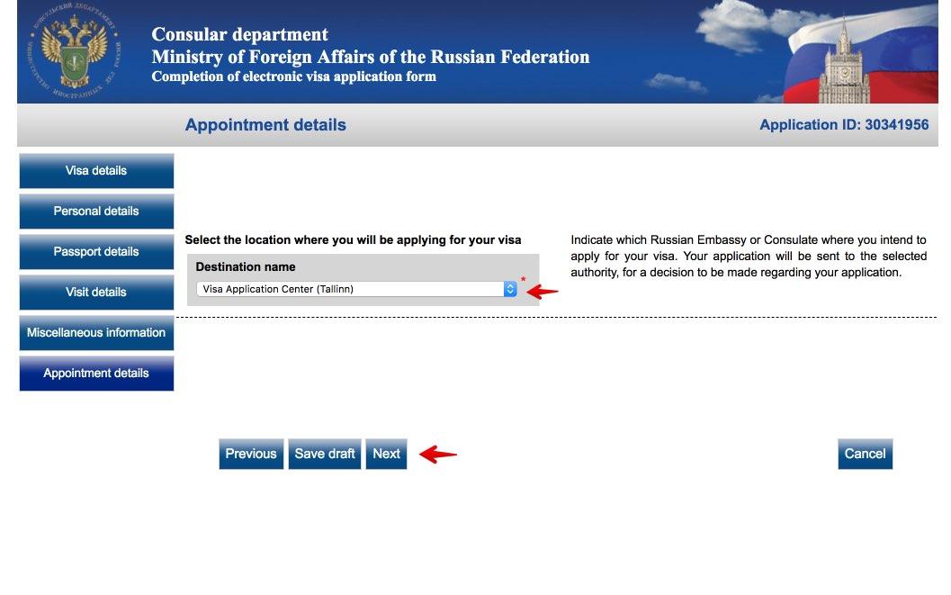 Taielik Vene viisataotluse vorm 9