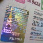 Víza do Ruska - Doporuceny obrazek